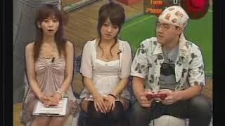 ゲッチャTV 2006.09.21 三宅梢子 動画 11