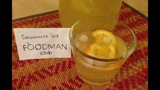 Холодный чай с апельсином: рецепт от Foodman.club