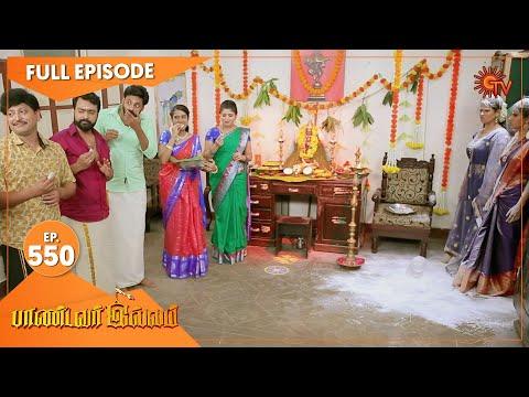 Pandavar Illam - Ep 550   11 Sep 2021   Sun TV Serial   Tamil Serial