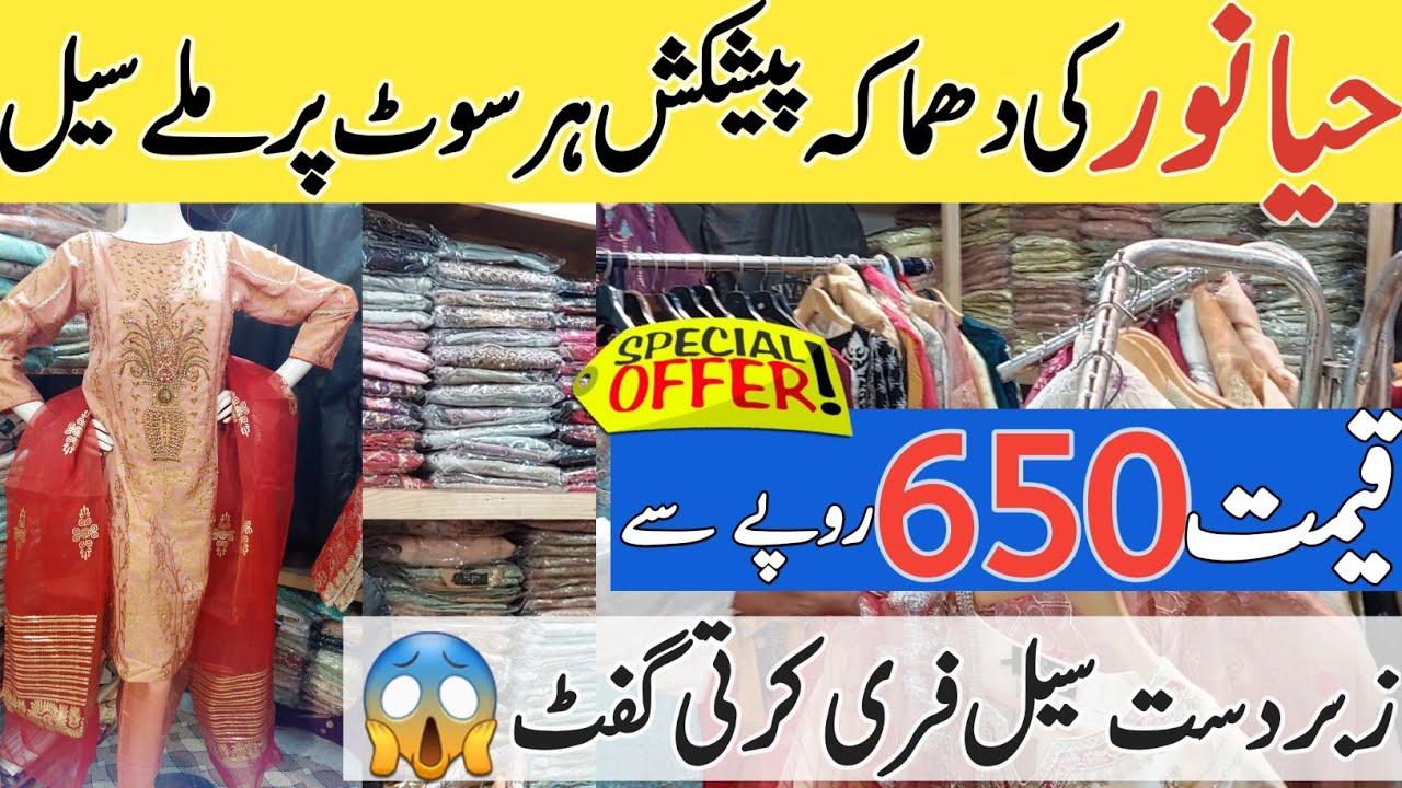 Branded Dresses on Sale 💯| Start Rs 650 | Latest Stitched Dresses