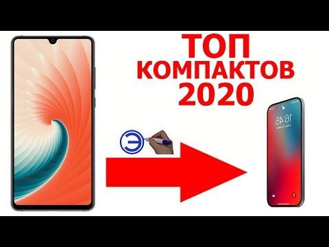 ИЛИ ПРОЩАЙ ЛОПАТА  2020