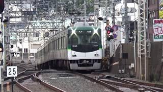 【VVVF試作車編成!】京阪電車 7000系7004編成 普通中之島行き 香里園駅