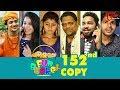 Fun Bucket | 152nd Episode | Funny Videos | Telugu Comedy Web Series | By Sai Teja   TeluguOne