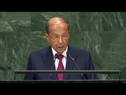 Lebanon - President Addresses General Debate, 73rd Session