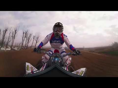 Team Diel GmbH ATV & Quad - VR 360 Video