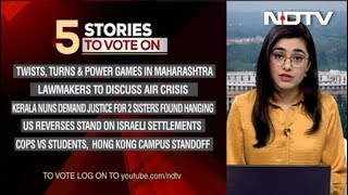 Five Top Stories Of November 19, Pick The Story You Want To Follow On NDTV 24X7