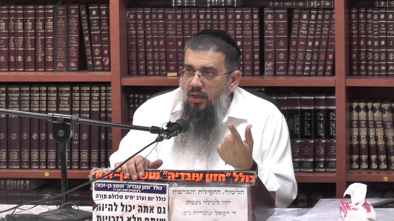 הרב אברהם עובדיה :  פרשת לך לך .  נסיונות בחייו של יהודי.