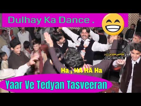 Yaar Way Tadian Tasveeran Aqib Ali New Saraiki Punjabi Pakistani Song 2017 HD