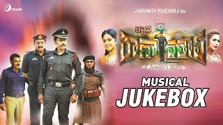 Captain Rana Prathap Musical Jukebox | Haranath Policherla | Nishi | Suman | Puneeth Issar | E3Music