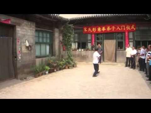 Song Style Xingyi Quan- Zhao Chuan Hui