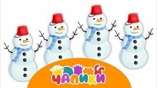 Чапики. Новогодний снегопад