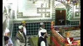 Hazrat Sultan Bahoo documentary by indus news P 1