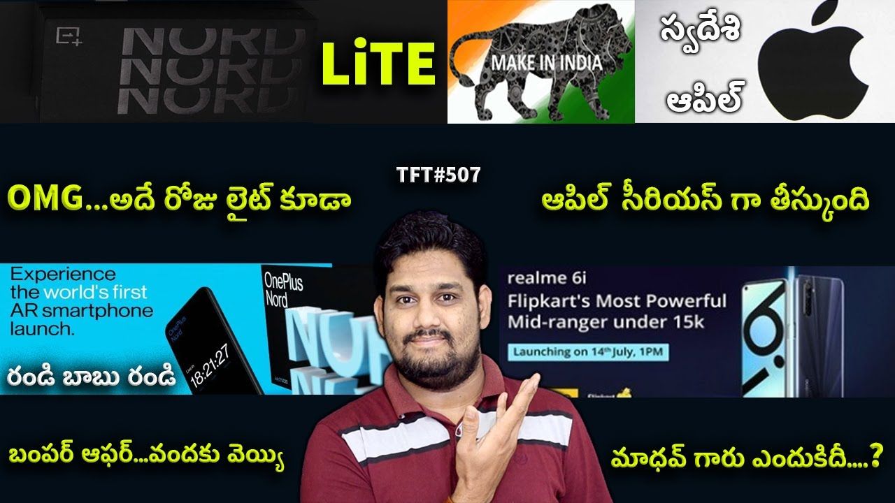 TFT#507,🔥FREE 250₹🔥,Realme 120W Fast Charging Phone First in India, Google Budget Pixel Coming.