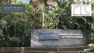 Pullman Oceanview Sanya Bay Resort u0026 Spa - Grand Ocean View Executive Room 三亞灣海居鉑爾曼度假酒店