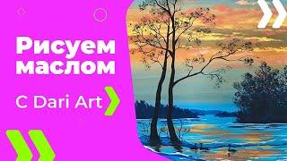 ВИДЕО УРОК\TUTORIAL Рисуем гуашью весенний пейзаж с закатом! #Dari_Art