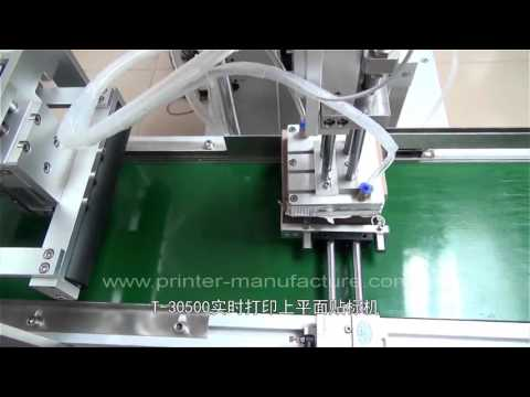 Automatic labeling machine with Real-time Printing