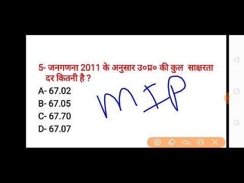 UTTAR PRADESH CENSUS 2011 MOST IMPORTANT FACTS FOR UPPSC/UPSSSC VDO
