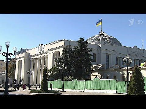 Украинская оппозиция обвинила Владимира Зеленского в уничтожении свободы слова в стране.