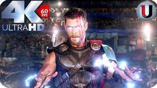 Thor: Ragnarok - Thor vs Hulk - Fight Scene - MOVIE CLIP (4K HD)