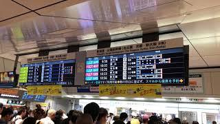 東海道新幹線 改札口が電光掲示板から液晶モニターへ変更