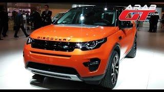 لاند روفر ديسكفري سبورت land rover discovery sport 2015