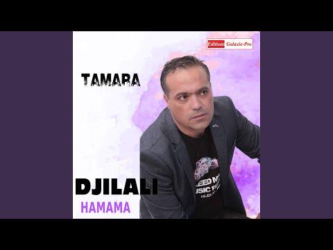 HAMAMA TÉLÉCHARGER MP3 DJILALI