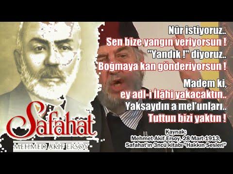 (K445) Mehmet Akif Ersoy, ALLAH'a İsyan Ediyor - Üstad Kadir Mısıroğlu