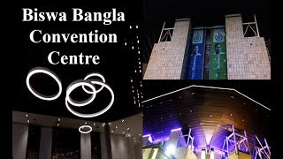 Biswa Bangla Convention Centre  (Kolkata, Newtown)