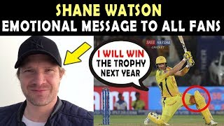 Shane Watson emotional message to all fans after Bleeding Knee Injury | CSK | Respect