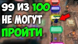 ЭТО НЕВОЗМОЖНО ПРОЙТИ - 99 из 100 НЕ МОГУТ - IQ ТЕСТ DOTA 2 | LEV