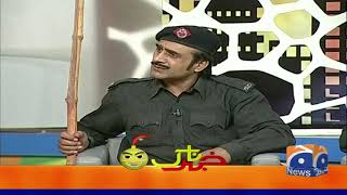 Khabarnaak | 21st August 2020 | Part 03