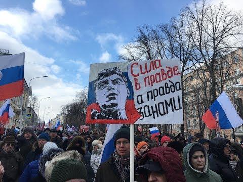"""""""Возмездие неизбежно!"""" / Марш памяти Немцова в Москве"""