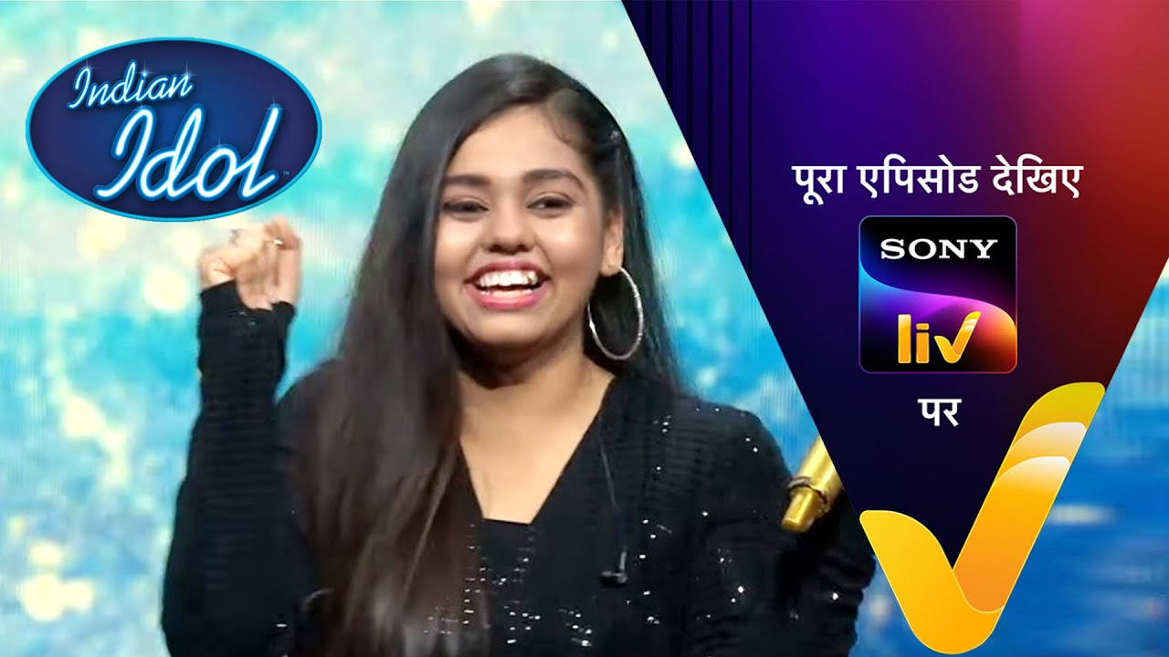 Indian Idol Season 12 - EP 15 - 16th January, 2021