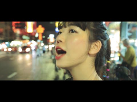 永原真夏 /リトルタイガー(MUSIC VIDEO) Manatsu Nagahara /Little Tiger(Music Video)