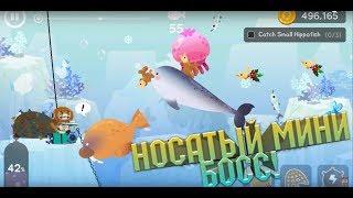 The FisherCat. ПЕРВЫЙ МИНИ-БОСС ИГРЫ!