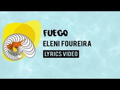 Cyprus Eurovision 2018: Fuego - Eleni Foureira [Lyrics]