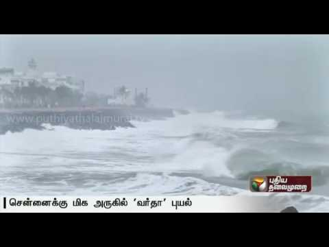 Vardah cyclone: Rains expected to lash north Chennai