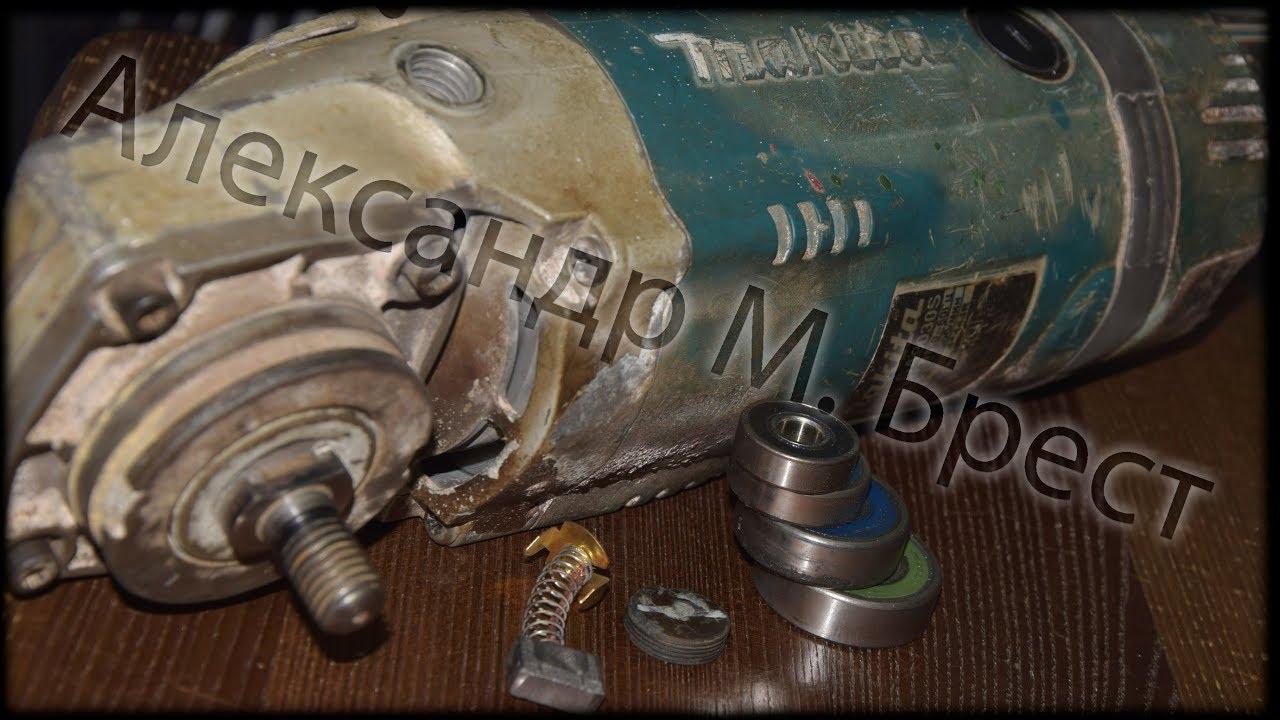 Makita GA 9030 S / Как починить ушм Макита 230 / Ремонт инструмента / Обслуживание