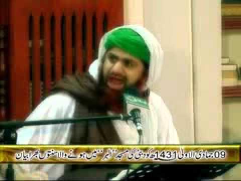Riqqat Angaiz Bayan - Log kya kahenge 5/6 - Maulana Imran Attari
