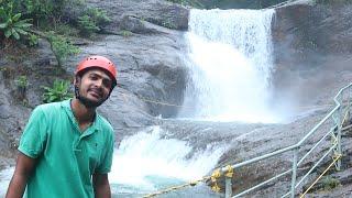 ഏഴരക്കുണ്ട് വെള്ളച്ചാട്ടം// Ezhara kund water fall