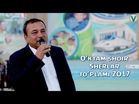 O'ktam shoir - Sherlar to'plami | Уктам шоир - Шерлар туплами 2017