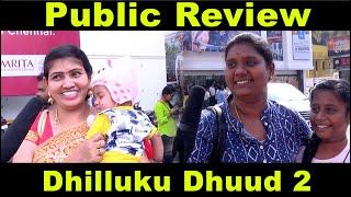 Dhilluku dhuddu Movie audience openion | தில்லுக்கு துட்டு எப்படி இருக்கு-Filmibeat Tamil