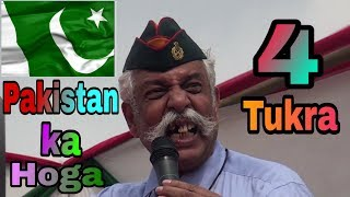 Pakistan ka Hoga 4 Tukra  Major General G.D Bakshi By DipKhu's Lifestyle