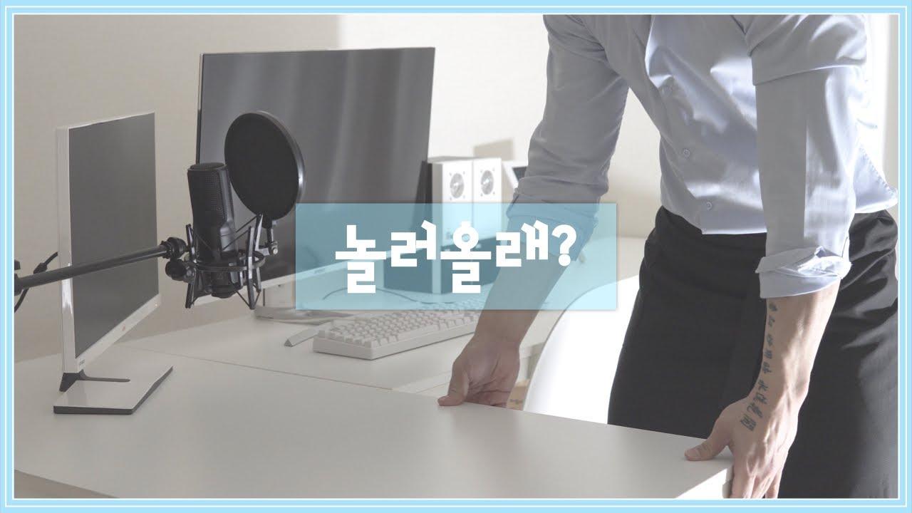 30대 초반 남성이 강남으로 이사가는 과정 feat.쿠팡