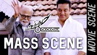 Uttama Villan - Mass Scene | Kamal Hassan, K. Balachander | Andrea