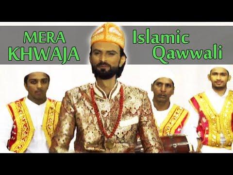 Kamil Chishti Qawwali | Mere Khwaja Sada Nawaze | New Islamic Songs 2018
