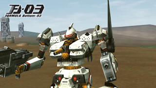 PSP Game Sample: Armored Core: Formula Front Extreme