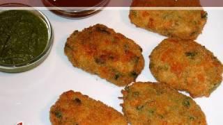 Vegetable Cutlets By Manjula, Indian Vegetarian Cuisine