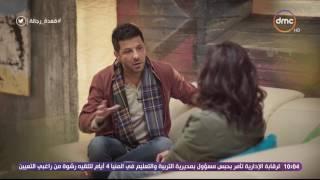 قعدة رجالة - هند صبري لـ إياد نصار ... مين اللي بيخون أكتر الراجل ولا الست