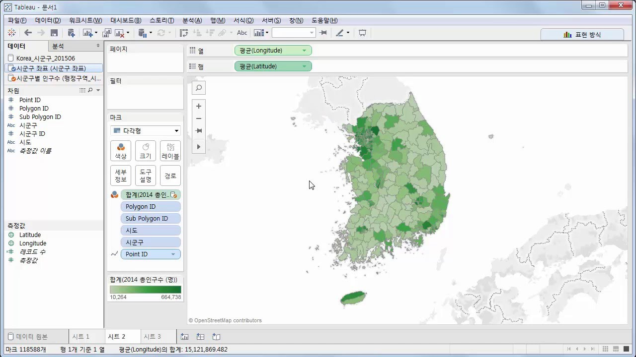 maxresdefault Map Data Visualization on microstrategy map, east asia map, data architecture map, google map, travel map, data integration map, data center network diagram, scatter plot map, big data map, internet map, data analytics map, thematic map, geographic information system map, data mining map,